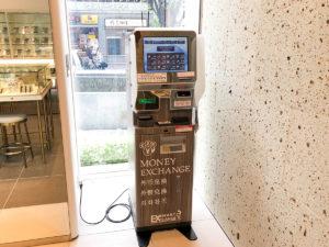 Pipo park Ikebukuro 60 Kai street   SMART EXCHANGE ACTPRO